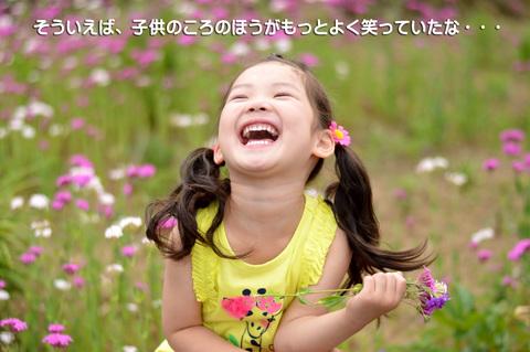 705笑う.jpg