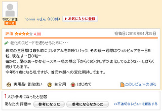 nonno-uさん100425.jpg
