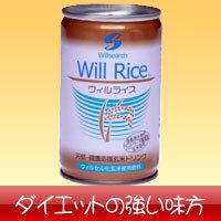 rice200.jpg